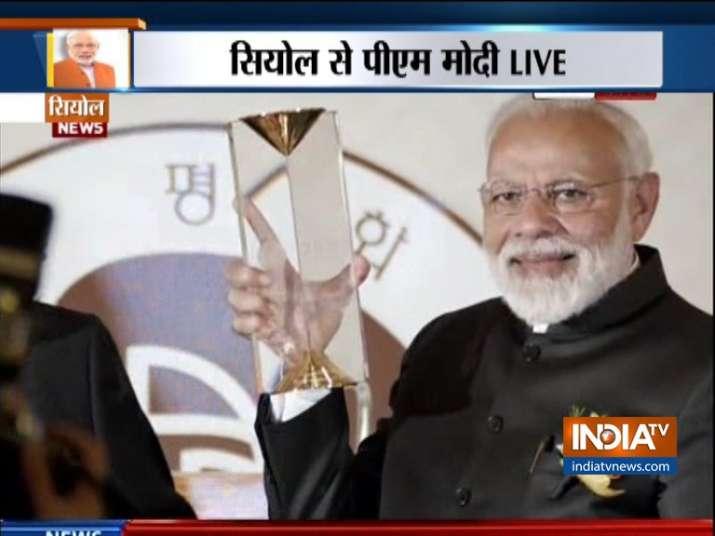 PM मोदी को मिला सियोल का सबसे बड़ा अवार्ड, नवाज़े गए शांति पुरस्कार से- India TV