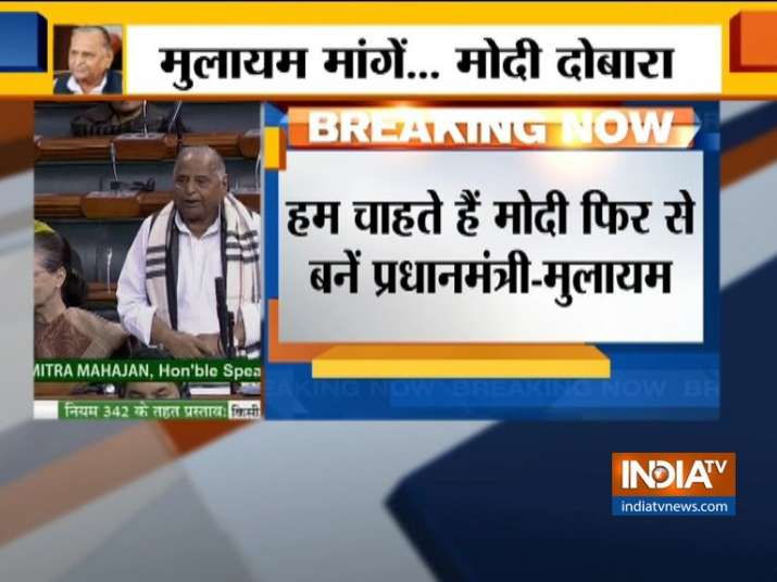 Mulayam wants Modi to become prime minister again- India TV