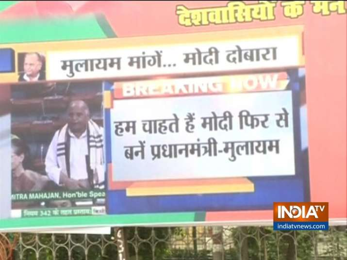 BJP Workers pick Mulayam Singh Yadav's statement favoring PM Modi- India TV