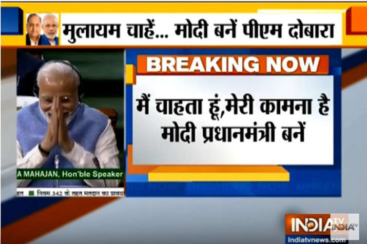 PM Modi Reaction om Mulayam singh statement- India TV