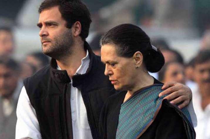 कांग्रेस को झटका, नेशनल हेराल्ड प्रकाशक एजेएल की याचिका खारिज- India TV