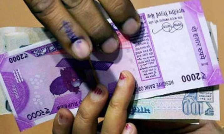 PF Interest Rate- India TV Paisa