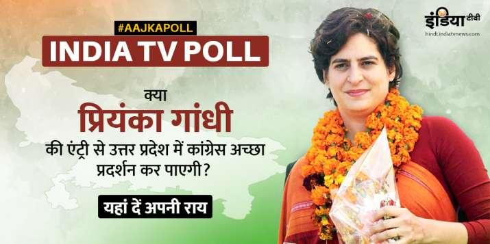 India TV Poll on Priyanka Ganghi- India TV