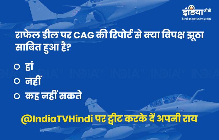 Aaj Ka Poll on Rafale Deal- India TV
