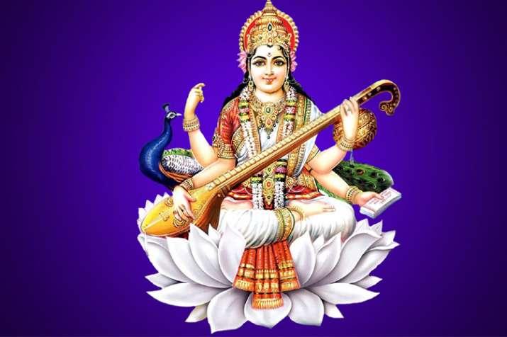 सरस्वती पूजा- India TV
