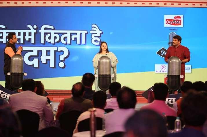 Manoj Tiwari and nagma debate- India TV