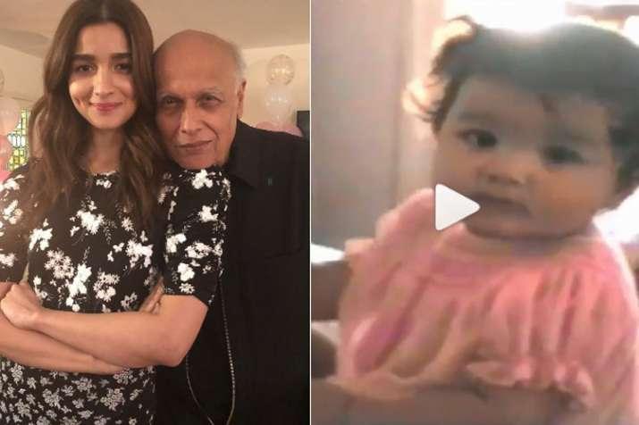 Watch Alia Bhatt cutely say 'mama' in this throwback video shared by dad Mahesh Bhatt - India TV
