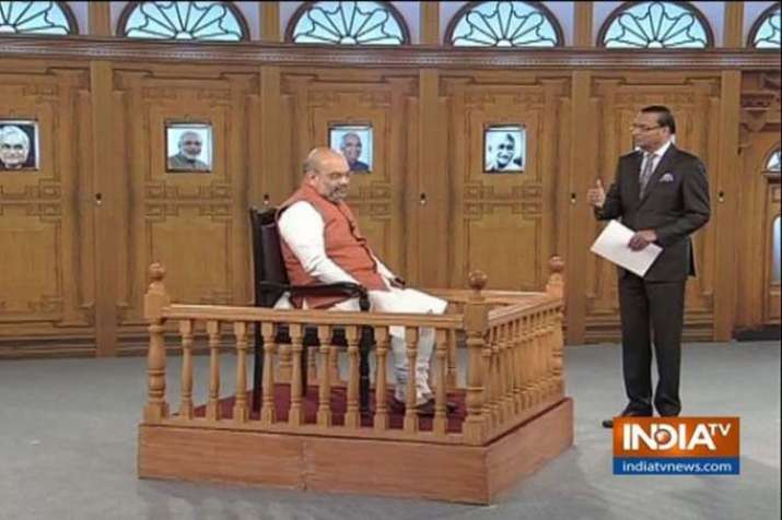 Amit Shah In Aap ki Adalat- India TV
