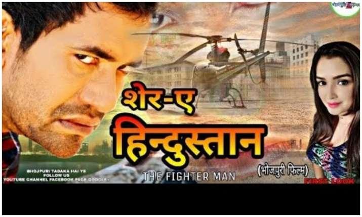 Sher-e-hindustan- India TV