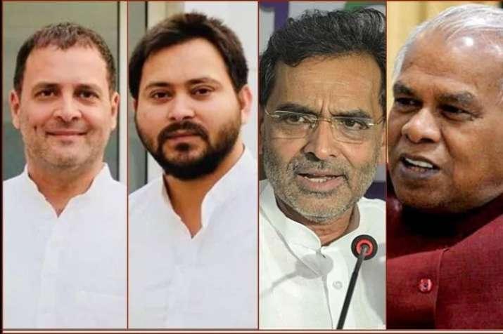 Image result for बिहार महागठबंधन