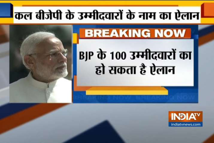 BJP likely to release 1st list of 100 candidates for upcoming lok sabha elections on Saturday- India TV