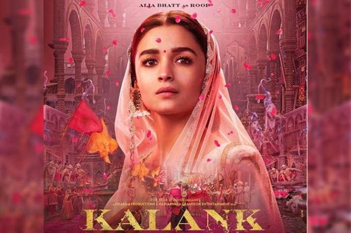 आलिया भट्ट बर्थडे- India TV