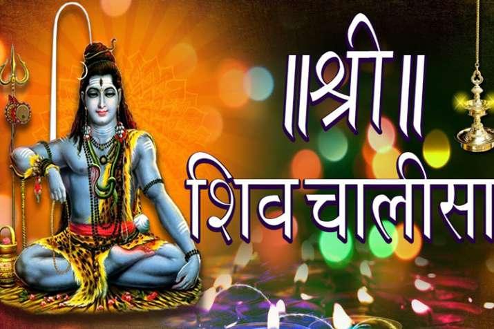 LORD SHIVA- India TV