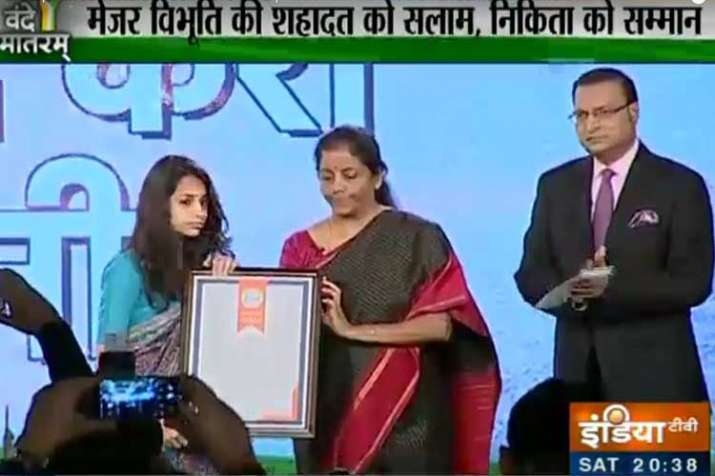 vande matram- India TV