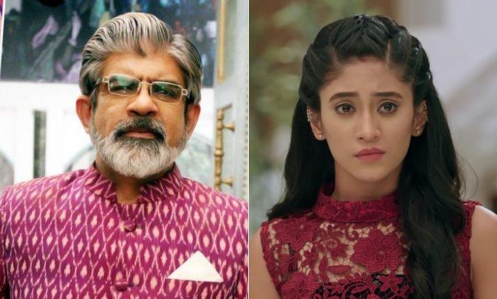 Ye Rishta kya kehlata hai- India TV