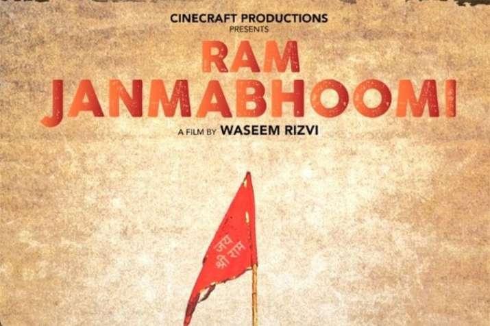 Fatwa issued against film Ram Janmabhoomi - India TV