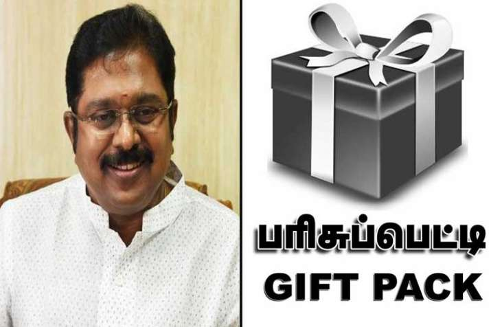 ttv dhinakaran- India TV