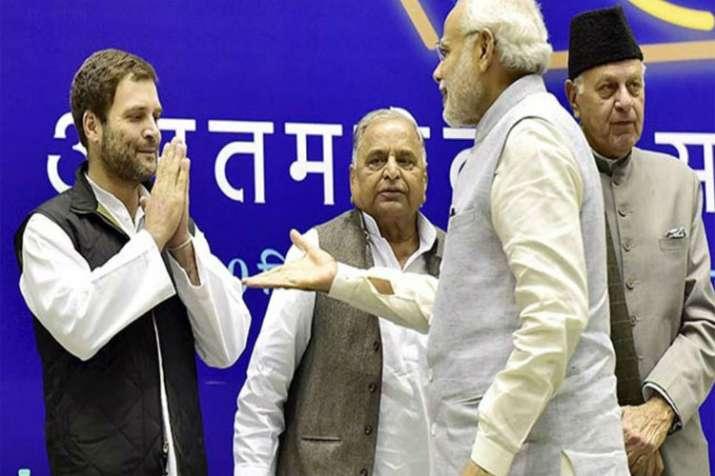 Rahul Gandi- India TV