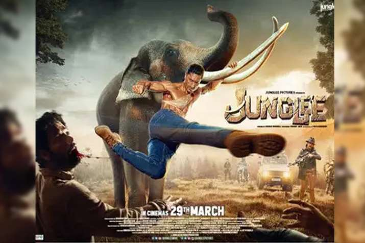 जंगली पोस्टर- India TV