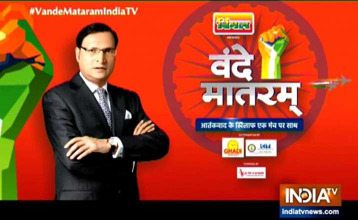 Vande Mataram- India TV