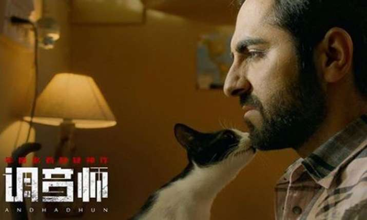 AndhaDhun crosses 300 Crore in China- India TV