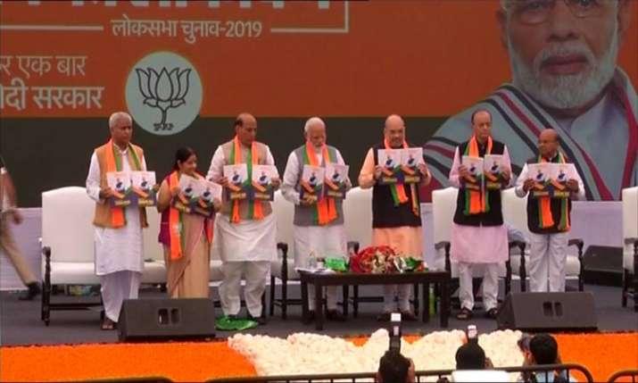 BJP Manifesto 2019- India TV Paisa