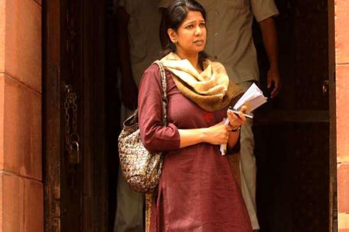 Dravida Munnetra Kazhagam- India TV