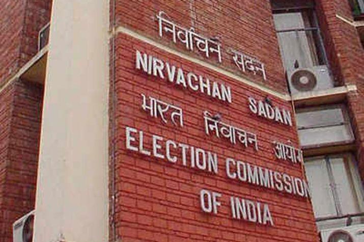 Vellore Lok Sabha Election canceled- India TV