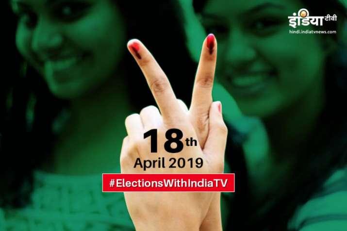 Lok Sabha Elections 2019 Phase 2 polling live updates- India TV