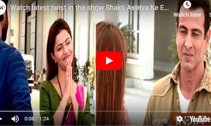 शक्ति- India TV