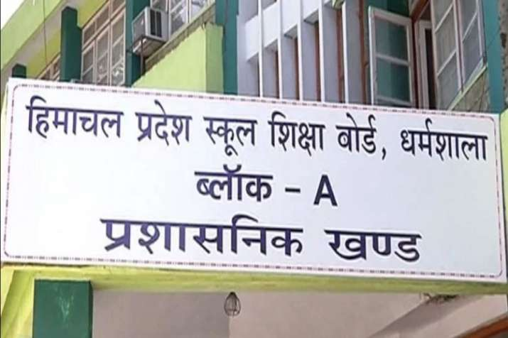 HP Board of School Education Dharamshala 12th Result Declared- India TV