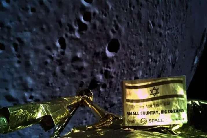 चांद पर पहुंचने के प्रयास में इज़राइल का अंतरिक्ष यान दुर्घटनाग्रस्त- India TV