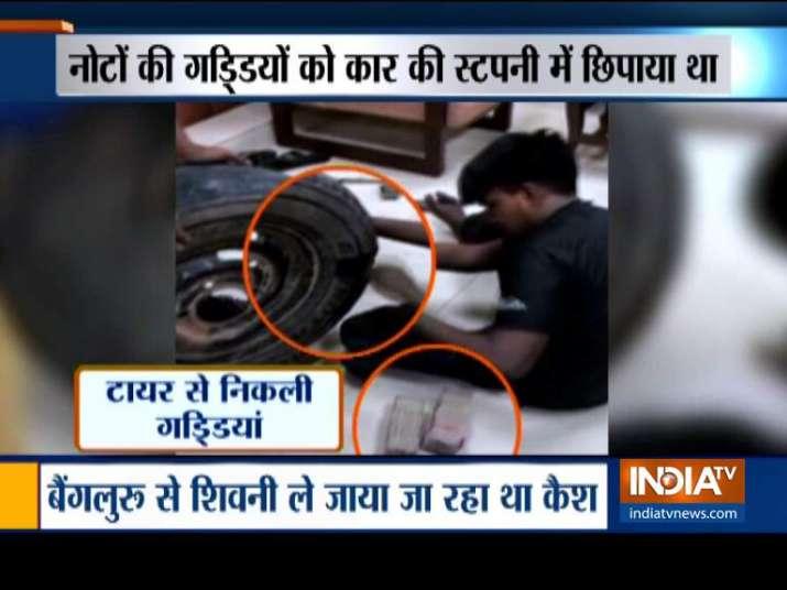 IT Department Raid- India TV