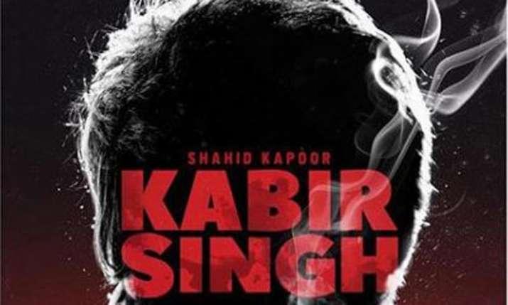 Shahid Kapoor shares Kabir Singh new poster- India TV