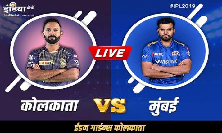 Live Cricket Streaming IPL 2019, KKR vs MI Match 47: live cricket streaming when and where to watch - India TV