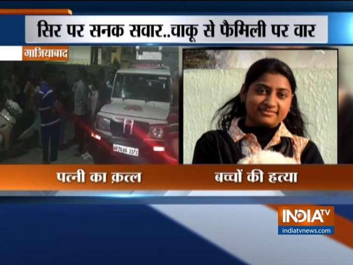Ghaziabad Murder - India TV