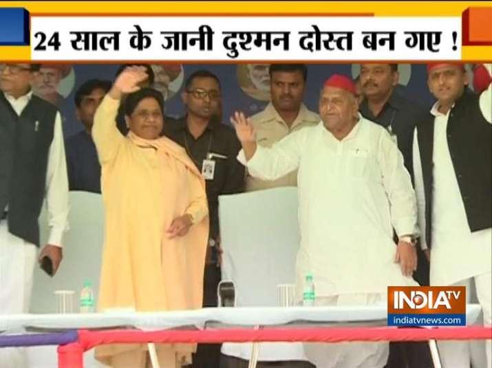 UP Election News 2019: 24 साल बाद एक मंच पर माया-मुलायम- India TV