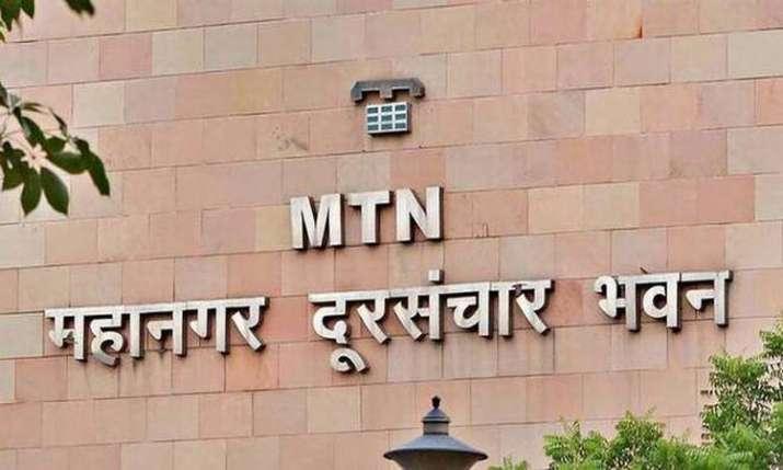 MTNL - India TV Paisa