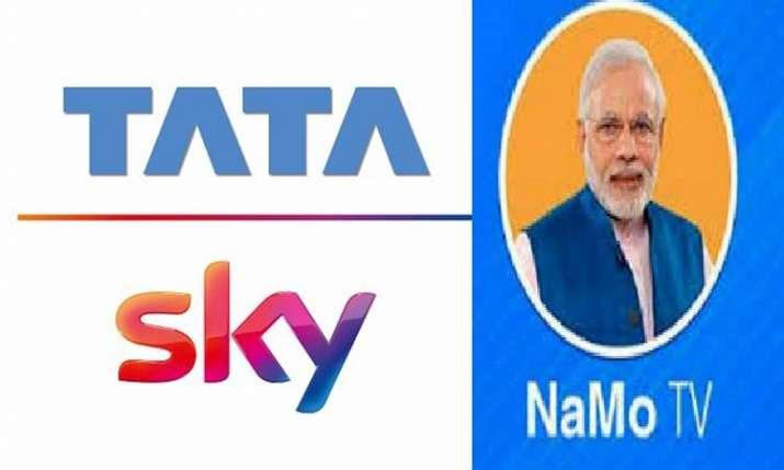 namo tv- India TV Paisa
