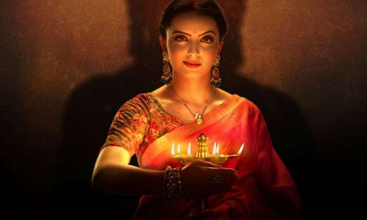 'एक भ्रम- सर्व गुन...- India TV