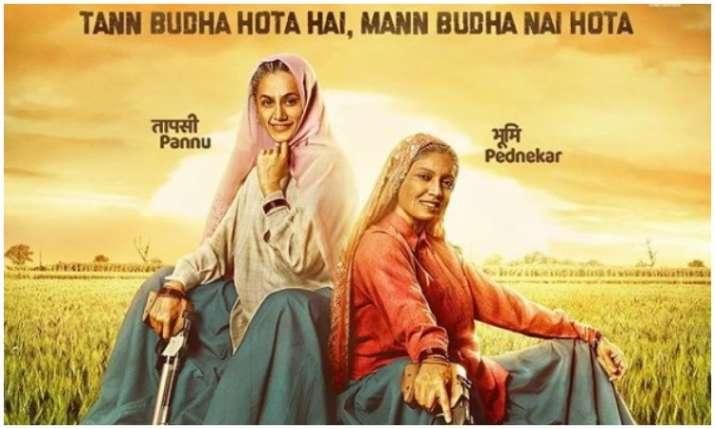 First look of Saand ki aankh- India TV