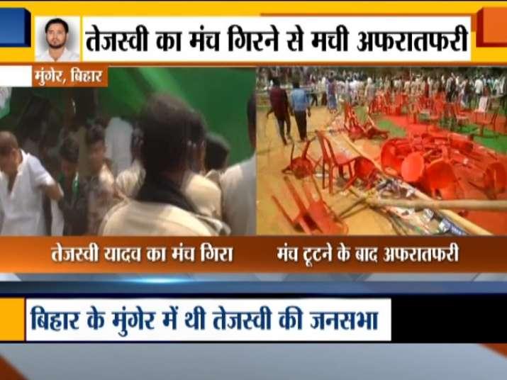 Stage collapse Tejsawi Yadav public meeting Munger Bihar- India TV