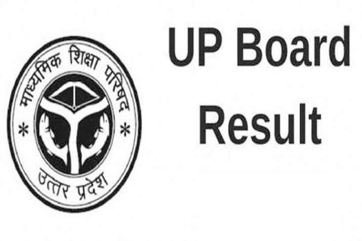 UP board 12th-10th result 2019- India TV