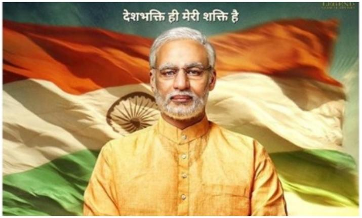 पीएम नरेंद्र मोदी- India TV