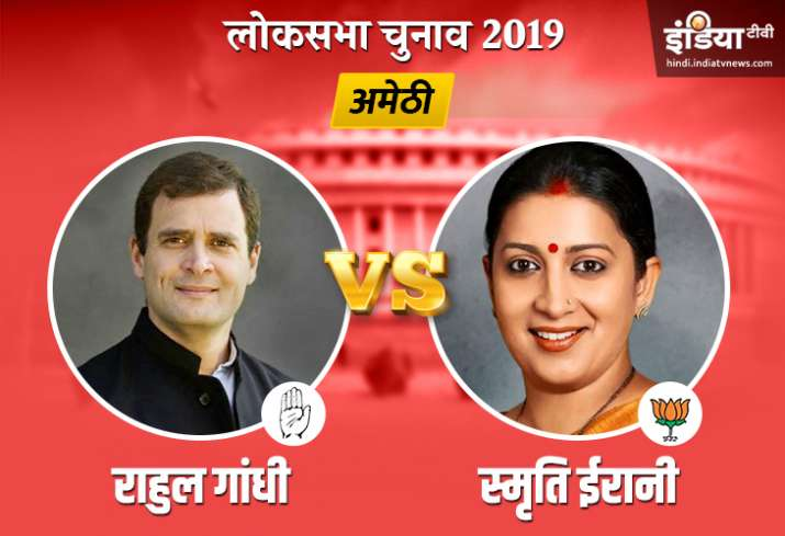 amethi election result 2019 - photo #6