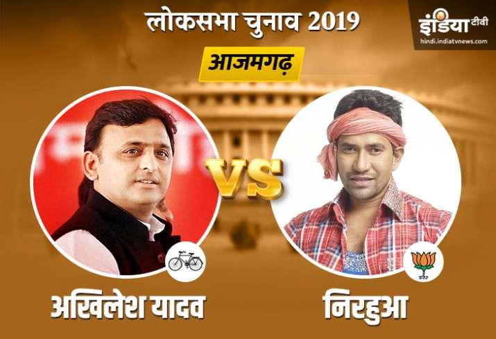 Azamgarh Election Results- India TV