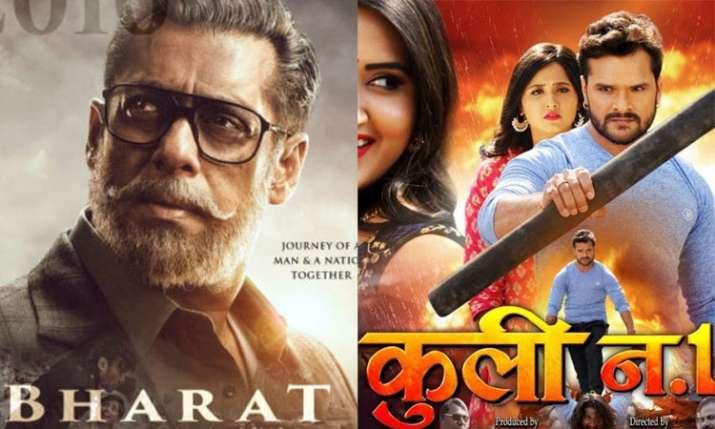 Bharat- Coolie No.1- India TV