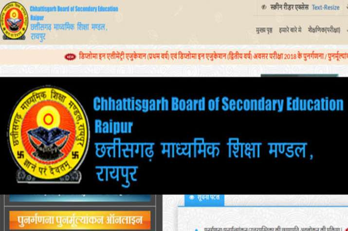 chhattisgarh board of school education- India TV
