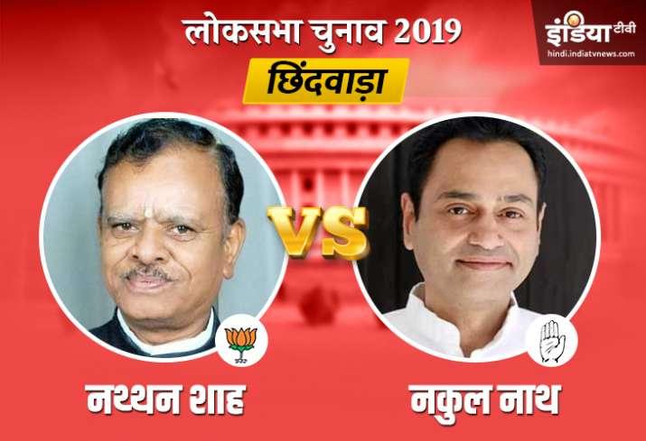 Chhindwara Election Result- India TV