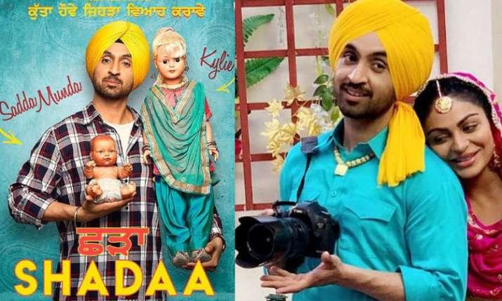 दिलजीत दोसांझ- India TV